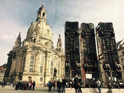 [버락킴의 동유럽 여행기] 8. 드레스덴, 평화를 상징하는 그곳에 가길 잘했다