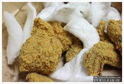 대구) 쌀통닭 메뉴,가격 :) 반반 먹어봤어요~ (침산점)