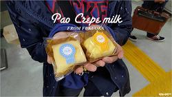 [후쿠오카 크레페] 하카타역 버스터미널 파오 크레페 밀크(Pao Crepe milk)