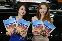 2016 부산국제사진영상기자재전(P&I+BUSAN 2016)은 오는 10월 6일(목)부터 9일(일) 4일간 부산 벡스코에서 개최될 예정