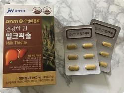 간 건강식품 영양제 밀크씨슬 그리고 참치회~