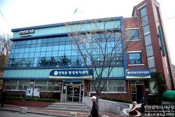 인천 서구 연희동 행정복지센터, 어르신들이 분갈이 한 예쁜 안시리움 구경하세요!