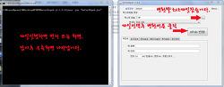TXT, PDF파일을 전자책 EPUB로 변환, 아이패드에서 보기