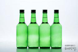 연말 술자리, 대리운전비 아끼려다가는 321만원 손해봐요! (삼성교통안전문화연구소 발표)