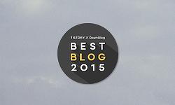 백투더맥 블로그가 의미 있는 선물을 받았습니다... 티스토리x다음카카오 우수블로그 2015