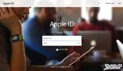 애플 이중인증 앱 암호 시작, 타사 서드파티 앱 로그인 방법