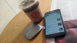 [리뷰] #T포켓파이 (2) - 함께하는 습관을 만들어준 LTE...