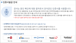 LH 청약센터에서 국민임대 신청접수 방법