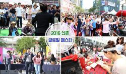 2016 가을 여행주간 서울 대표축제, 신촌 글로벌 페스타에서 만나요! 세계의상 페스티벌, 레인보우 장미 전시!