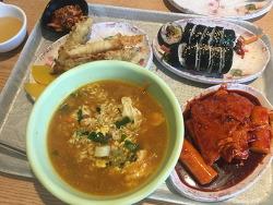 동부산 롯데아울렛 상국이네 김밥 맛있어요.