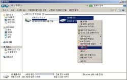 하드디스크 포멧, 윈도우 C D 드라이브 초기화 포멧 방법, C드라이브 파티션 분할 방법