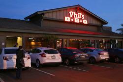 샌디에고 미션베이(Mission Bay) 하얏트 호텔에서 석양을 보고 저녁식사는 Phil's BBQ의 백립바베큐