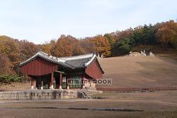 조선 제21대 영조이 왕비 정성왕후 서씨의 능인 홍릉