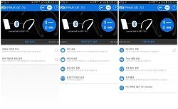 픽스 프라임 XBT-701 블루투스 이어폰, 아직도 몰라요?