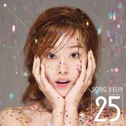 송지은, 14일 새 앨범 '25' 쇼케이스 개최!