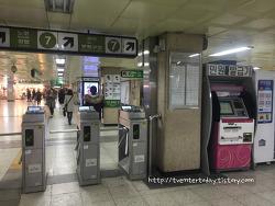 건대 지하철 무인민원발급기 위치, 주민등록등본 무인발급기 출력