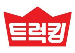 SK플래닛의 화물 정보망, ´트럭킹´ 론칭