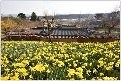 충남 서산 유기방가옥