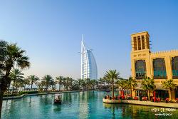 두바이 자유여행, 두바이 전통시장 수크 마디나 주메이라 & 전통배 아브라 타기  Souk Madinat Jumeirah