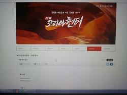 뉴코리아헌터 2017년도 방송 출연정보 18회,35회,41회(산원초)
