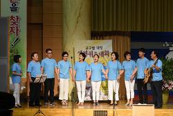 20160626-3교구 2목장 헌금특송