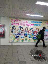일본 오사카 여행 마지막날(4) : 마지막