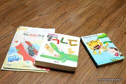 5살 아들녀석의 한글공부가 초보아빠의 초심을 일깨우다.