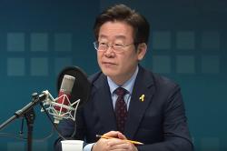 """이재명 """"박근혜 구속, 새누리 해산"""""""