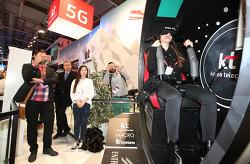 5G 기술 들어갑니다! 피플 테크놀로지(PEOPLE.TECHNOLOGY. kt)