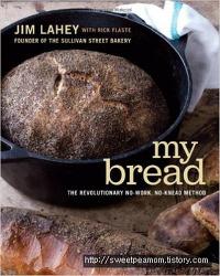 나누고 싶은 빵만들기 책 2권