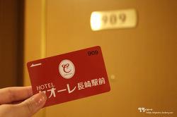 [나가사키 호텔] 호텔 쿠오레 나가사키에키마에