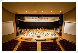 서울시향 우리동네 명품음악회 광운대편.