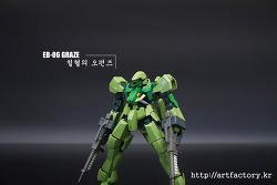 [HG] EB-06 GRAZE 그레이즈 [쌍총]