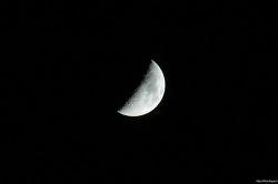 161008 평창 달 직찍