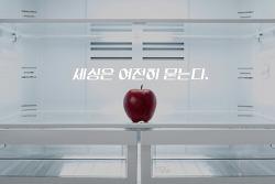 [프로젝트 바람-요리왕 김자취] 청년들의 신개념 로컬 자취푸드 대결!!
