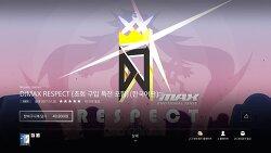 [리뷰] DJMAX RESPECT 첫날 둘러보기