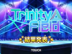 [이벤트]Trinity Field 이벤트가 끝났습니다!