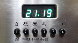 Tecnocook KDCM Oven & Hobs 전기오븐(Eurotech 수입제품)