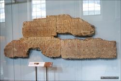 <런던>대영박물관-왕들의 족보 (King list)와 이스라엘 출애굽