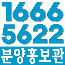 [상가분양] 성남 신흥역 롯데시네마타워 분양홍보관, 필수정보!