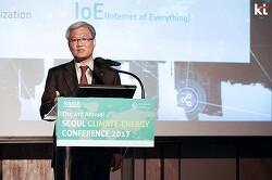KT 스마트시티, 새로운 에너지와 교통의 실현 방안. '제4회 서울 기후-에너지 컨퍼런스'