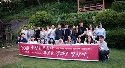 웨이브히어링 2018 상반기 결산, 전국직영점 보청기 하계 워크샵 개최