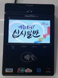[20171018]안양시, 전자식 카드 터치로 소액 기부한다