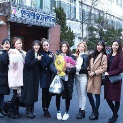 치어리더 남윤이 (효아) 한국예고 졸업식