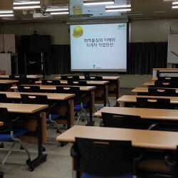 (산업안전교육) 고려특수선재 - 화학물질의 이해와 지게차 작업안전