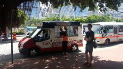홍콩의 길거리 아이스크림