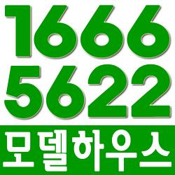 [청라역세권오피스텔] 청라시티타워역골드클래스, 투자추천!