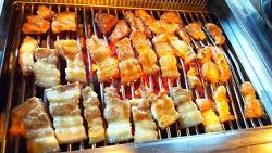 '3초삼겹살'로 유명한 충남 금산의 맛집