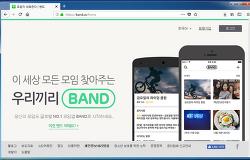 네이버 밴드 리더권한 승계 위임 공동리더 설정방법 총정리