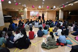 20171104-어린이교회 전도축제